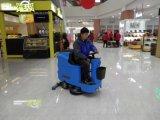 泰州洗地机-商场用驾驶式洗地机-电瓶式全自动洗地机