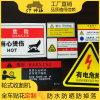 厂家供应农机贴花 油菜棉花收割机标贴 防水防晒车身贴 来样制作 PVC标签纸
