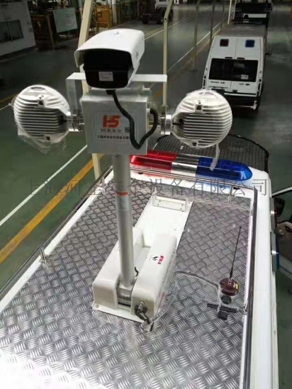 WD-18-360D型车载应急升降照明设备