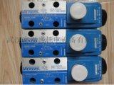 伊顿威格士VIKERS电磁换阀线圈 SA-02-124515 220VDC 31W