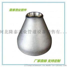 运城同心大小头货源充足 焊接异径管异径管按需生产
