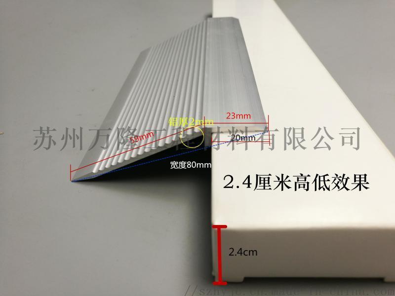 重庆商城展厅地板压条,高低斜边条