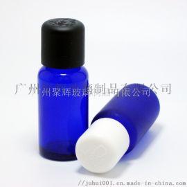 10ml20ml茶色蓝色精油瓶儿童安全保险盖
