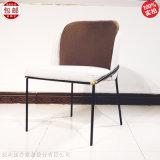 Minotti款 餐椅  休闲椅 靠背椅