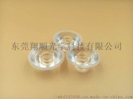 LED灯透镜配置11mm口径光源