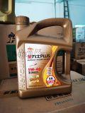 金力士PLUS全合成潤滑油5W-30