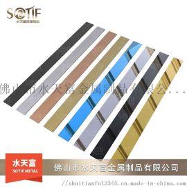 瓷砖简约踢脚线板定制批发不锈钢收边U型槽背景墙装饰线条封边条