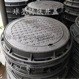 球墨铸铁井盖700重型