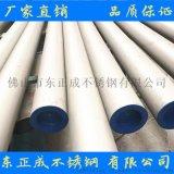 广西大口径316不锈钢无缝管89*4.0规格表