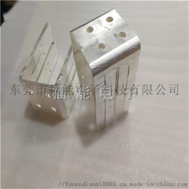 福能 鍍銀銅排硬連接 鍍錫銅排 鍍鎳銅排 專業定製
