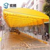 三门峡陕县停车遮阳帐篷推拉遮阳雨蓬大排档移动雨蓬