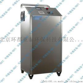 GMP车间专用移动式臭氧发送器,臭氧发生器厂家