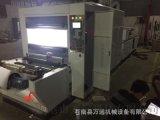 洗铝机 wy-1300