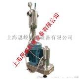 碳納米管研磨高剪切分散機