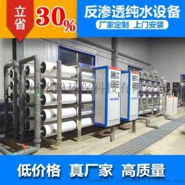 广安3T/H桶装纯净水生产设备厂家销售