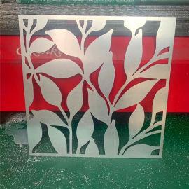 镂空外墙大板 铝合金镂空外墙板 镂空铝板厂家