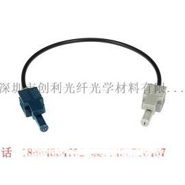 HFBR-4513安华高光纤 深圳AVAHFBR4503安华高光纤