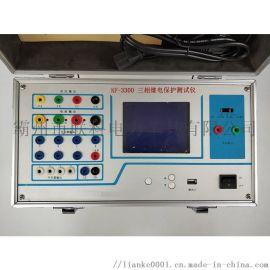 承试三相继电保护测试仪YTC1000电压检测仪厂家