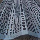 靜電噴塗防風抑塵網  電廠防塵網