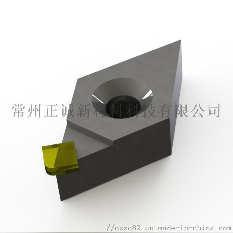 單晶鑽石MCD刀片