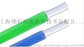 管收缩比1: 6: 1 耐高温腐蚀 进口Zesu热缩管