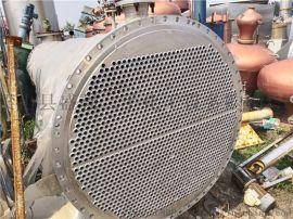 15平方30平方钛材质冷凝器二手钛材质冷凝器