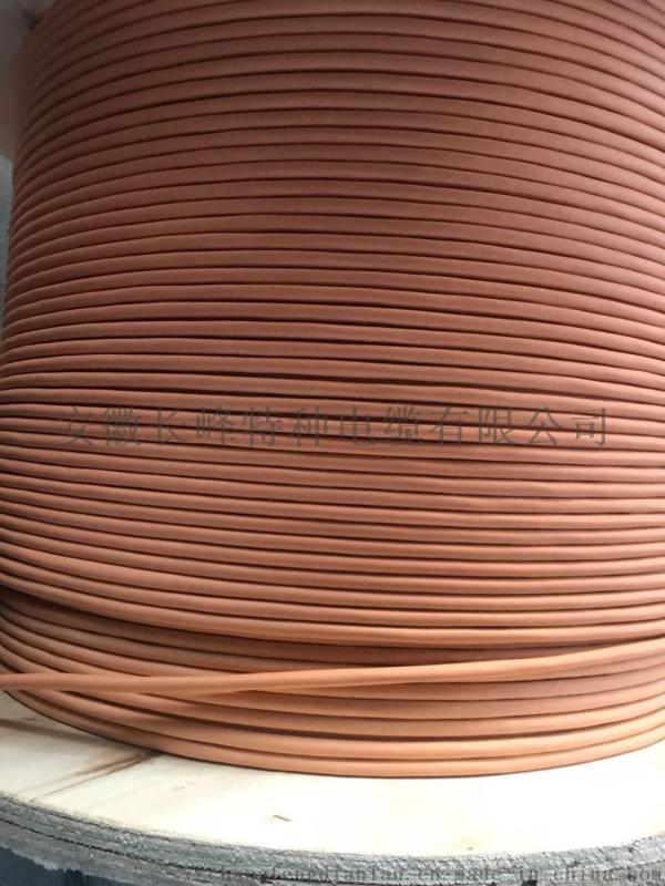开关柜电缆JEFR-ZR/1*16耐湿热地区使用