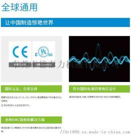 汇川ISMH系列伺服电机-汇川-产品选型中心