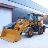 供应20-40型两头忙挖掘装载机 工程用两头忙