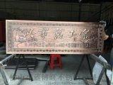 新房子大厅壁墙铜铝雕刻装饰品