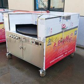 燃气旋转烤饼机 油酥烧饼机 摆摊转炉烧饼机