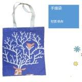 帆布袋定制可定制logo上海方振箱包定制