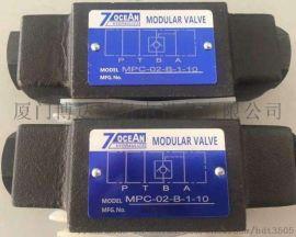 七洋液控单向阀CPDG-06-1-E-50代理