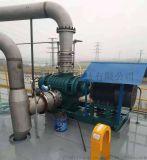 SR-T125WNS型**MVR不锈钢蒸汽压缩机