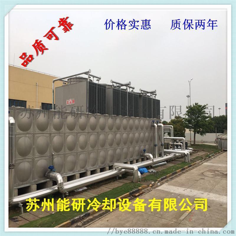 南京闭式冷却塔 横流逆流冷却塔封闭式 华科设备 节能降噪