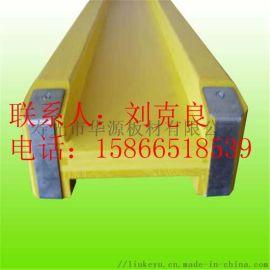 国内核电站及桥梁建设用H20木工字梁 工字梁