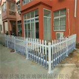 玻璃钢插片护栏 FRP安全专用围栏