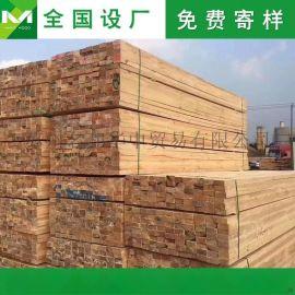 厂家直销辐射松建筑方木花旗松工地松木工程建筑木方