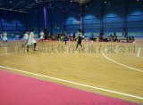 浙江台州pvc篮球场造价, PVC篮球场施工方案