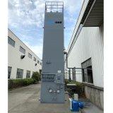 高纯度切割钢板制氧机