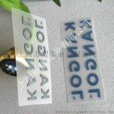 多色矽利康植胶 布压硅胶商标 超纤压硅胶 植胶商标 硅胶压印logo