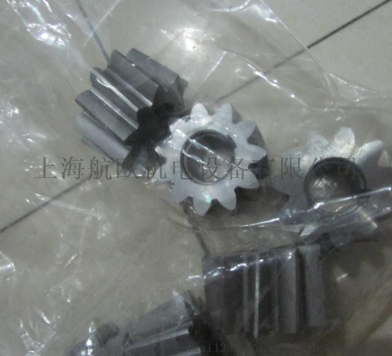 GVR離心泵BMF10