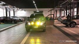 普拉多LC150改装中网灯架射灯暴力黄隐藏式黄光雾灯北美LED方灯