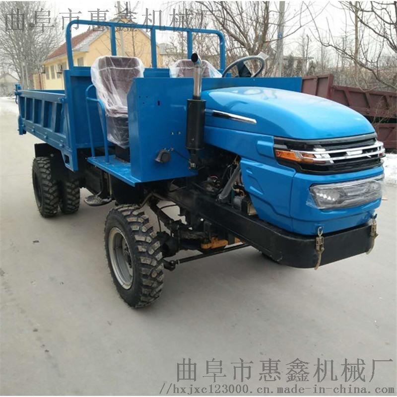 工地矿山专用四不像液压自卸工程运输车农用自卸拖拉机