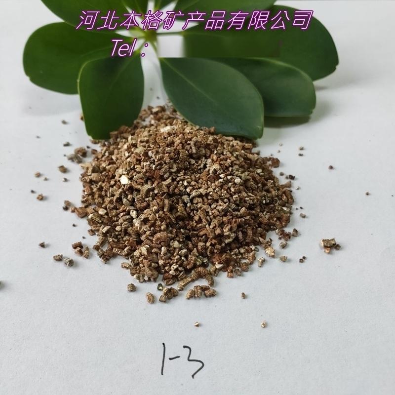 蛭石厂家供应 建筑保温蛭石 育苗基质蛭石 蛭石粉