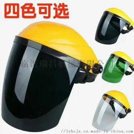 面罩,防护面罩,电焊面罩,黄顶PC防护 面罩