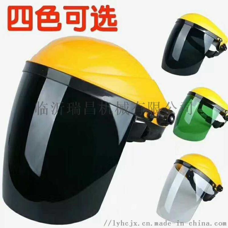 黃頂PC防護 面罩