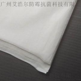艾浩尔防霉包装纸广东广州厂家直销