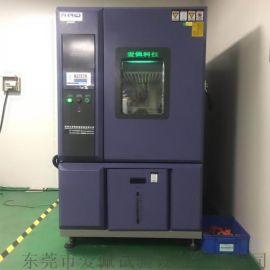 高低温测试设备|广州检测试验箱