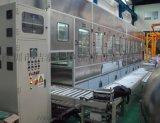 铁路航空精密清洗JTM-90336AD超声波清洗机